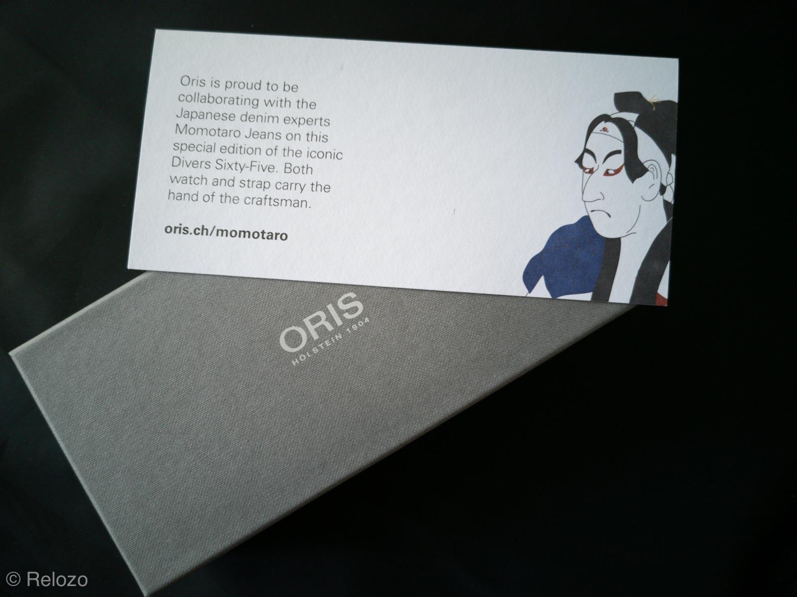Box Momotaro Card