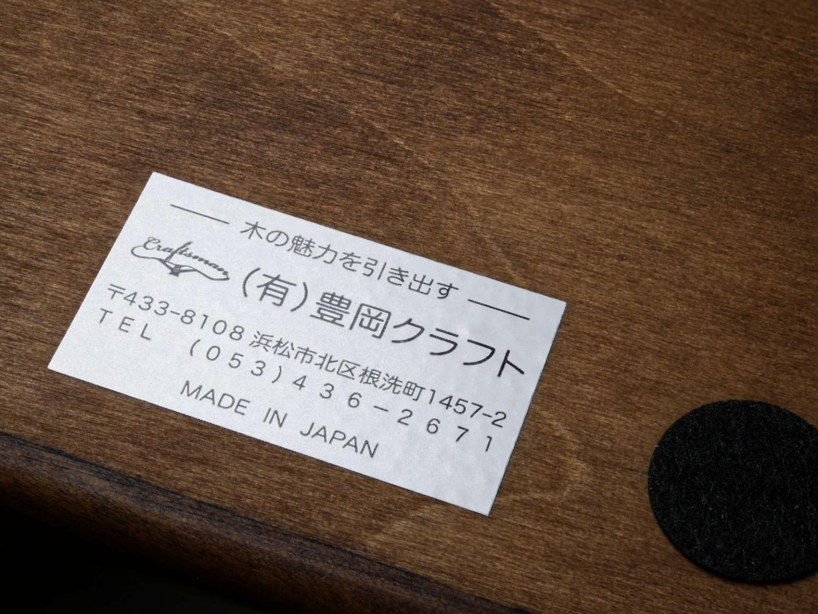 Toyooka Craft Watch Box back